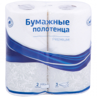 Полотенца бум.3-сл. 2рул/уп. OfficeClean   РФ